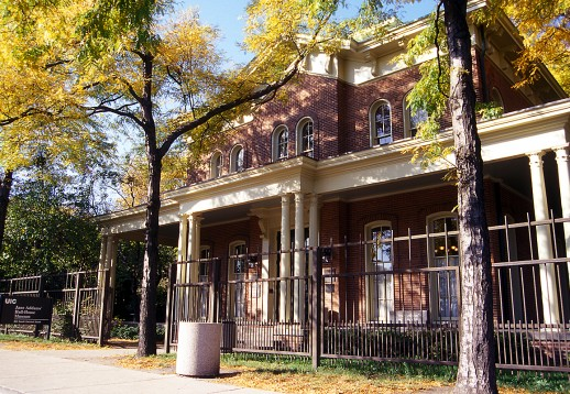 Jane Addams Hull-House Museum