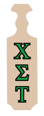 illustration of a fraternity paddle