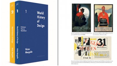 World History of Design book cover and pages