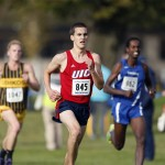 Alex Bashqawi; cross country/track