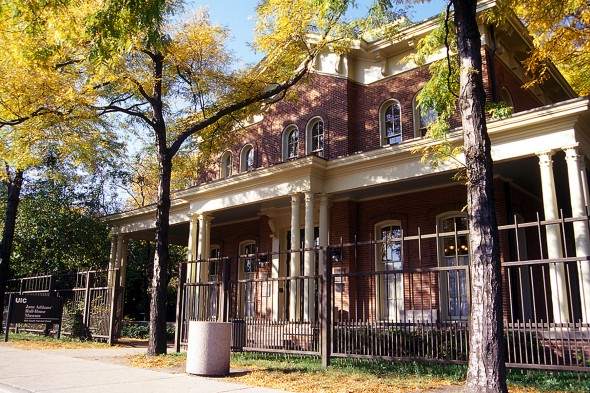 Hull House Museum