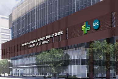 UI Health Proposed rendering of Pasquinelli Outpatient Building. Close-up.