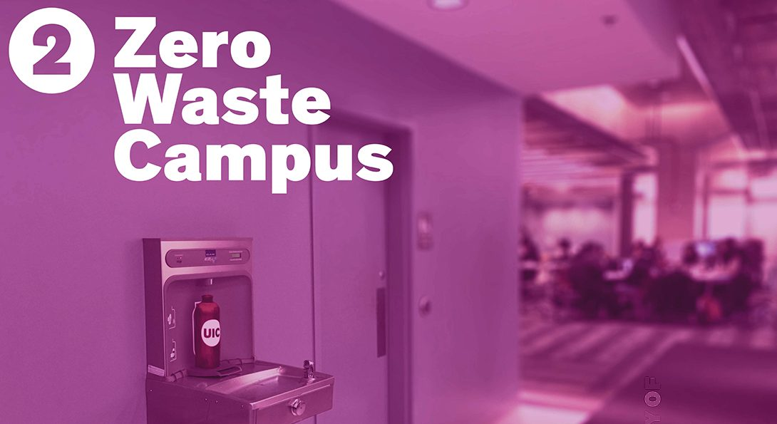 UIC releases Sustainable Materials Management Plan