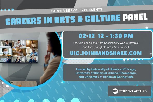 Careers in Arts and Culture Panel