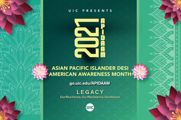 "Yellow text on green background says ""2021 Asian Pacific Islander Desi American Awareness Month"""