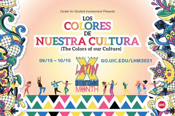 """Text in rainbow colors says """"Los colores de nuestra cultura - the colors of our culture"""""""